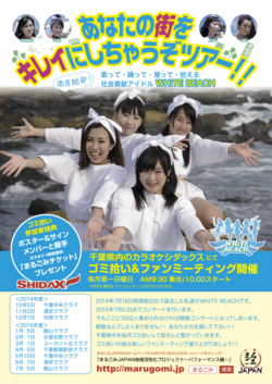 tir_トンボなしA4.pdf