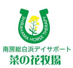 菜の花牧場ロゴ①