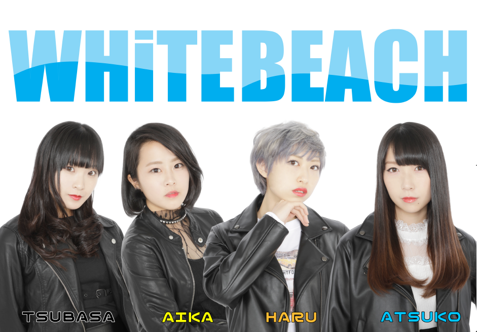 WB 7月23日 ワンマンライブ決定!!