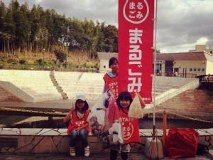 10月14日 まるごみ館山 開催