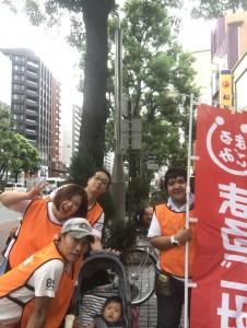 9月19日 第5回 復興支援ライブ 開催