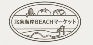 「まるごみ'18 in CHIBA」全体スケジュール