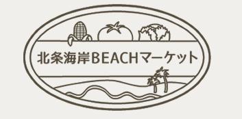 11月4日まるごみ館山ビーチクリーン開催のお知らせ