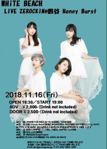 大綱アイドル絵巻2018